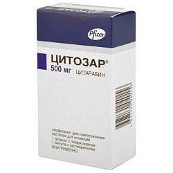 Цитозар 500мг n1 лиофилизат д/приготовления р-ра д/инъекций