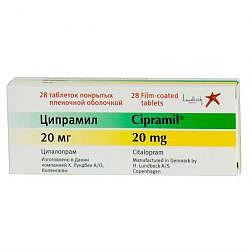 Ципрамил 20мг 28 шт. таблетки покрытые пленочной оболочкой