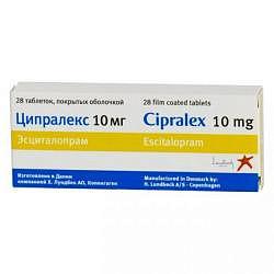 Ципралекс 10мг 28 шт. таблетки
