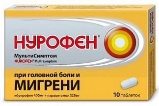 Нурофен мультисимптом 10 шт. таблетки