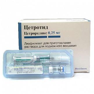 Цетротид 0,25мг 7 шт. лиофилизат для приготовления раствора для подкожного введения