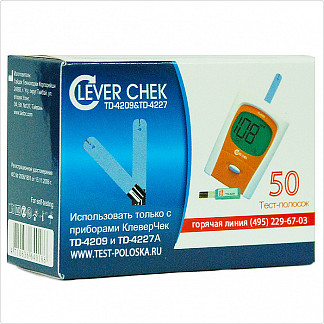Клевер чек (clever chek) тест-полоски к глюкометру 4209 n50