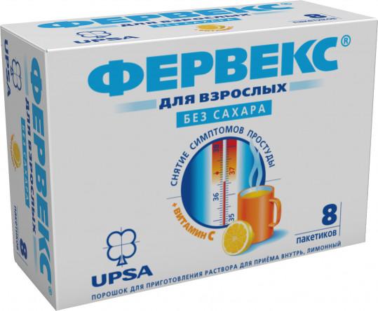 Фервекс 8 шт. порошок лимон без сахара, фото №1