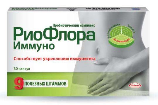 Риофлора иммуно капсулы 30 шт., фото №1