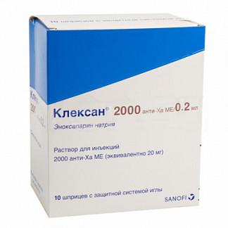 Клексан 20мг/0,2мл 10 шт. раствор для инъекций шприц