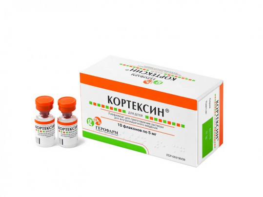 Кортексин 5мг (11мг) 10 шт. лиофилизат для приготовления раствора для внутримышечного введения, фото №1
