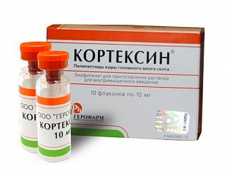 Кортексин 10мг (22мг) 10 шт. лиофилизат для приготовления раствора для внутримышечного введения фермент фирма