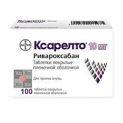 Ксарелто цена в аптеках москвы