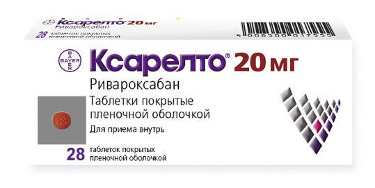 Ксарелто 20мг 28 шт. таблетки покрытые пленочной оболочкой, фото №1