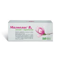 Магнелис в6 48мг+5мг 50 шт. таблетки покрытые оболочкой