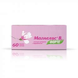 Магнелис в6 форте 100мг+10мг 60 шт. таблетки покрытые пленочной оболочкой