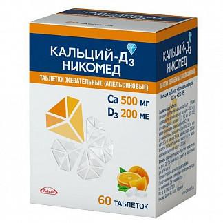 Кальций-д3 никомед 60 шт. таблетки жевательные апельсин