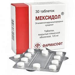 Мексидол 125мг 30 шт. таблетки покрытые пленочной оболочкой
