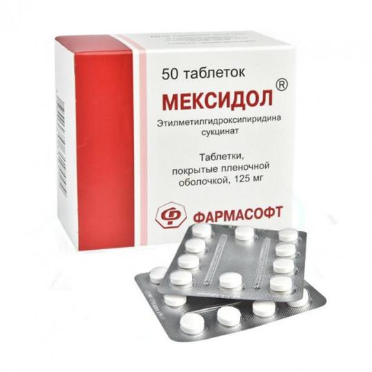 Мексидол 125мг 50 шт. таблетки покрытые пленочной оболочкой, фото №1