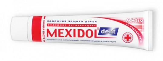 Мексидол дент зубная паста актив 65г, фото №1
