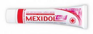 Мексидол дент зубная паста сенситив 100г