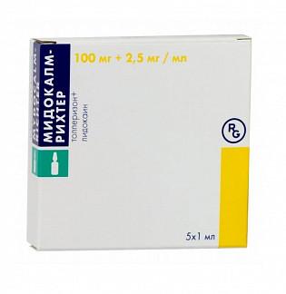 Мидокалм уколы цена 5 ампул