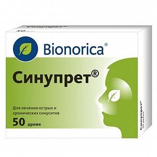 Синупрет 50 шт. таблетки покрытые оболочкой/драже