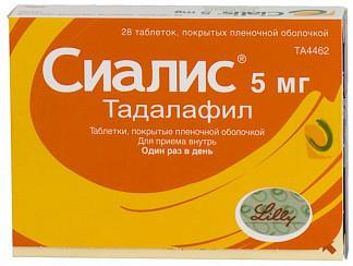 Сиалис 5 мг 28 таблеток низкие цены