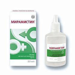 Мирамистин 0,01% 50мл раствор