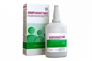 Мирамистин 0,01% 50мл раствор флакон с распылителем