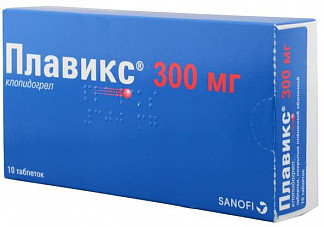 Плавикс 300мг n10 таб. покрытые пленочной оболочкой