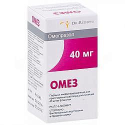Омез 40мг 1 шт. лиофилизат для приготовления раствора для инфузий