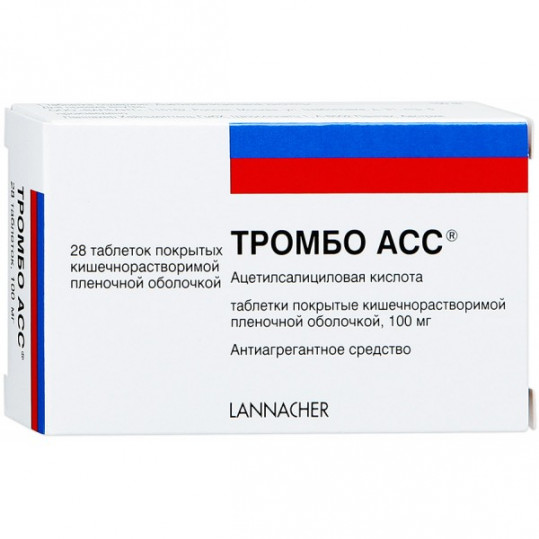 Тромбо асс 100мг 28 шт. таблетки, фото №1