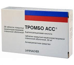 Тромбо асс 50мг 28 шт. таблетки