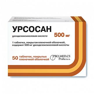 Урсосан форте 500мг 50 шт. таблетки покрытые пленочной оболочкой