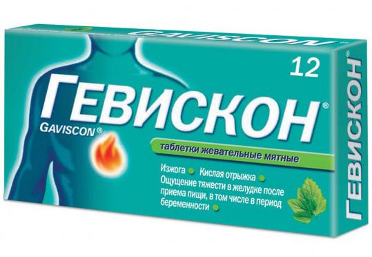 Гевискон 12 шт. таблетки жевательные мятные, фото №1