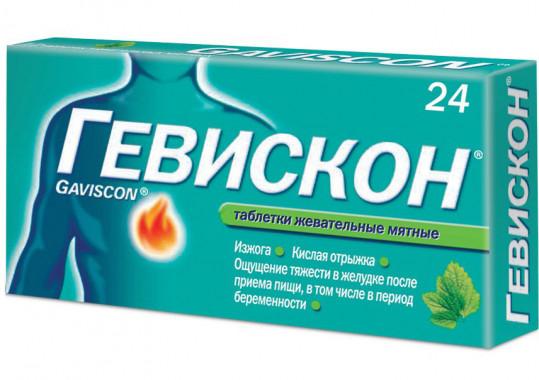 Гевискон 24 шт. таблетки жевательные мятные, фото №1