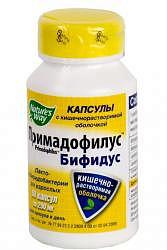Примадофилус бифидус капсулы 90 шт.