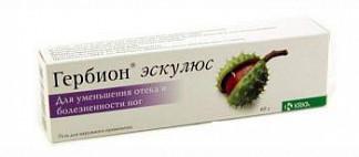 Гербион эскулюс 40г гель для наружного применения