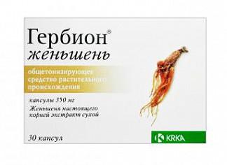 Гербион женьшень 30 шт. капсулы