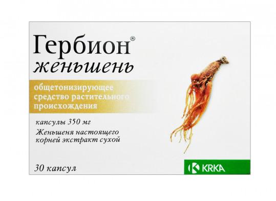 Гербион женьшень 30 шт. капсулы, фото №1