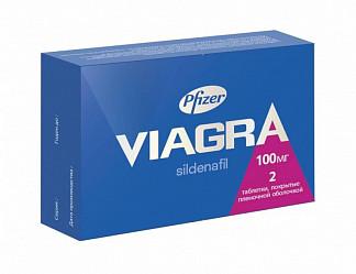 Виагра 100мг 2 шт. таблетки