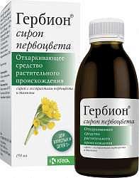 Гербион первоцвета 150мл сироп