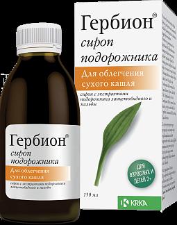 ГЕРБИОН ПОДОРОЖНИКА 150мл сироп