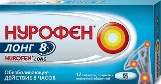 Нурофен лонг 12 шт. таблетки покрытые пленочной оболочкой reckitt benckiser