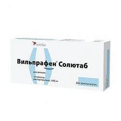 Вильпрафен солютаб 1000мг 10 шт. таблетки диспергируемые