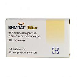 Вимпат 100мг 14 шт. таблетки покрытые пленочной оболочкой