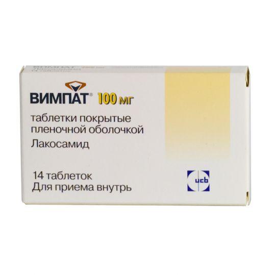 Вимпат 100мг 14 шт. таблетки покрытые пленочной оболочкой, фото №1