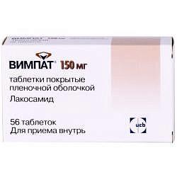 Вимпат 150мг 56 шт. таблетки покрытые пленочной оболочкой