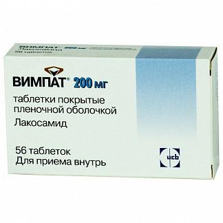 Вимпат 200мг 56 шт. таблетки покрытые пленочной оболочкой