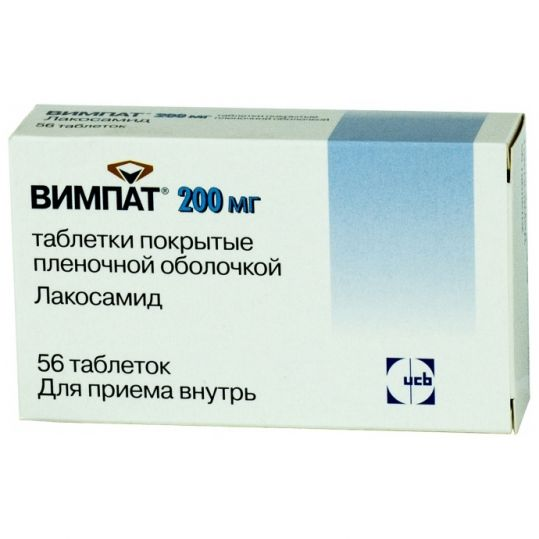 Вимпат 200мг 56 шт. таблетки покрытые пленочной оболочкой, фото №1