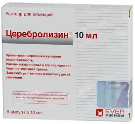 Церебролизин купить в москве