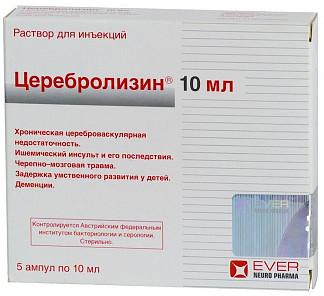 Церебролизин 10мл 5 шт. раствор для инъекций ампулы
