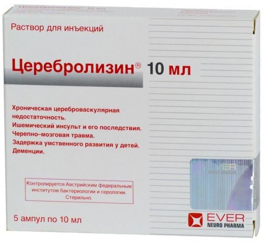 Церебролизин 10мл 5 шт. раствор для инъекций ампулы, фото №1