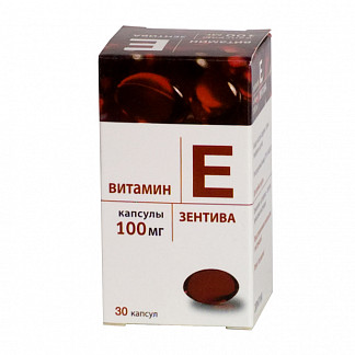 Витамин е зентива 100мг 30 шт. капсулы